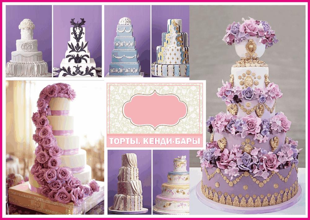 Свадебный торт Николаев
