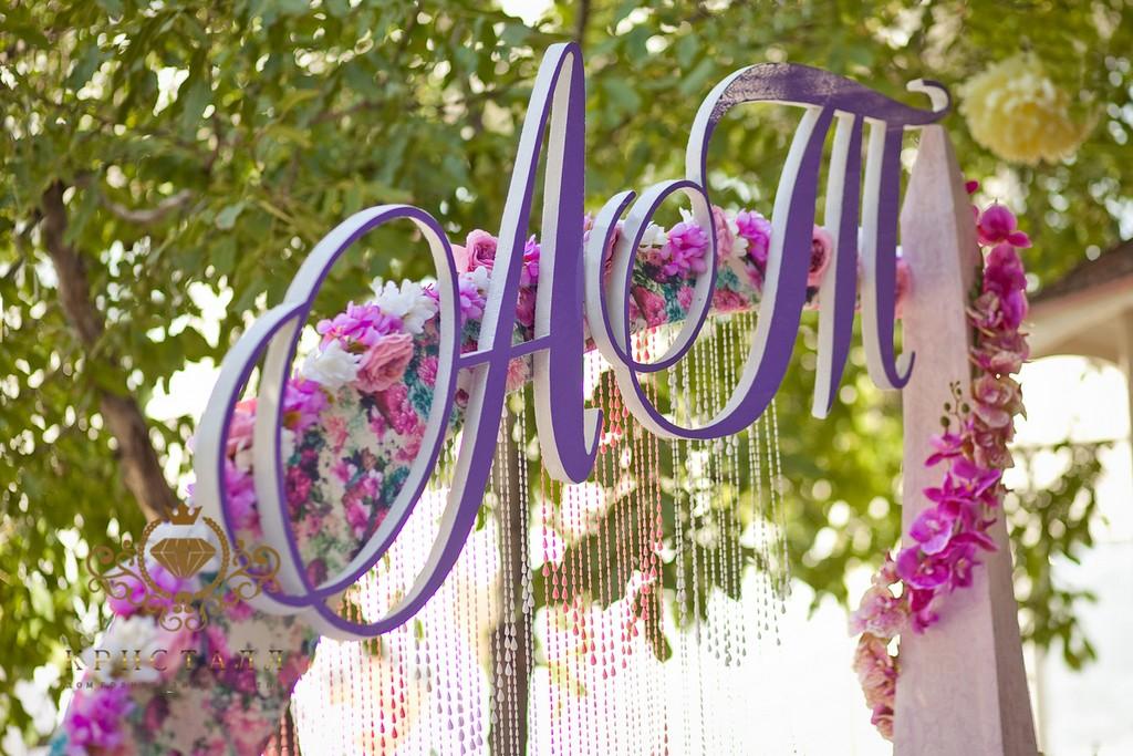 arka-shar-svadba