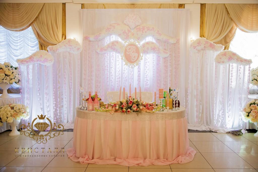 stol-moloduh-persik