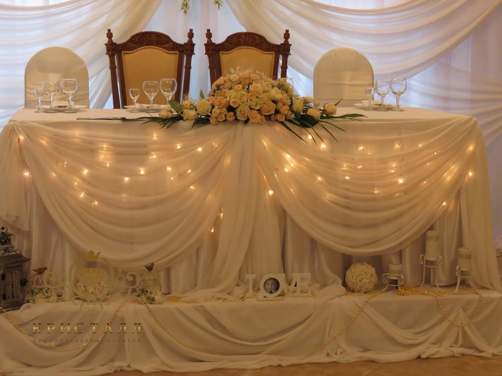 svadba-dekor-bezevaya-nezhnost