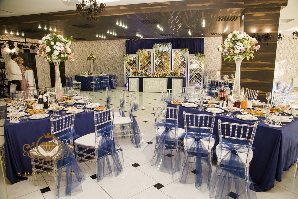 svadba-gorod