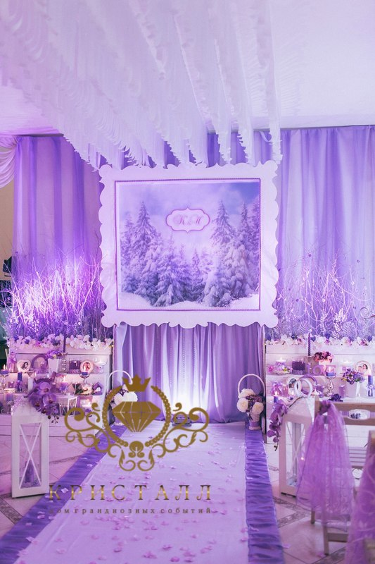 svadba-provedenie2