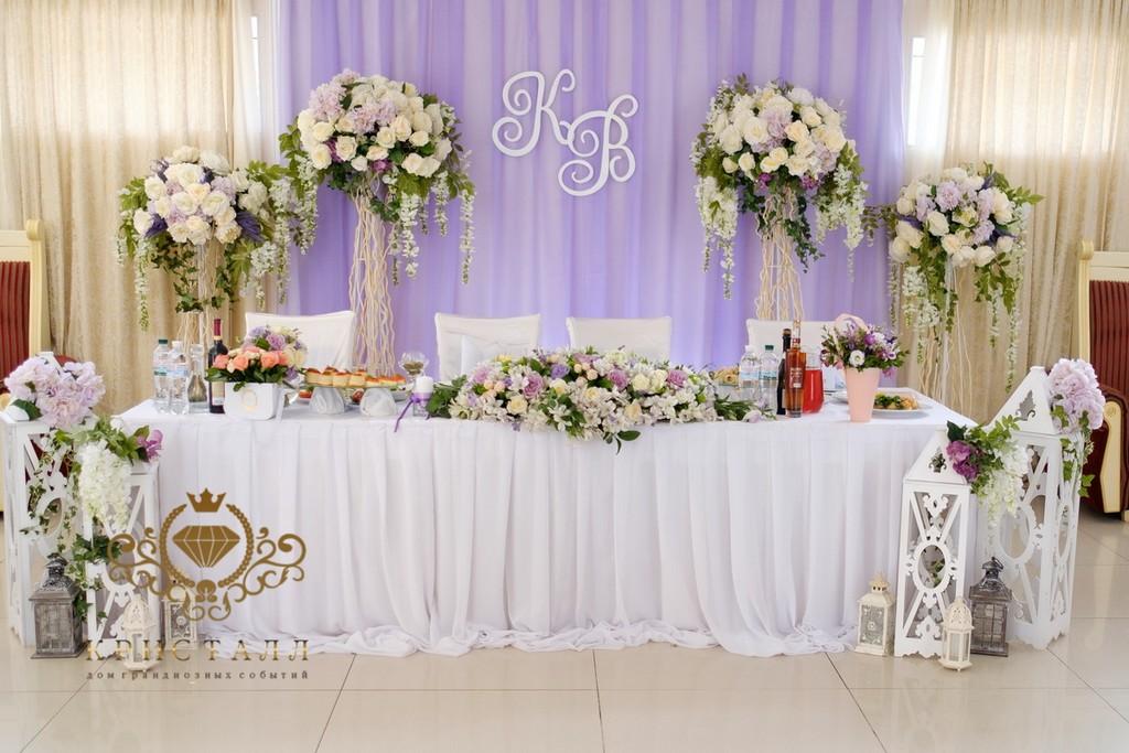 svadba-stol-molodozonu