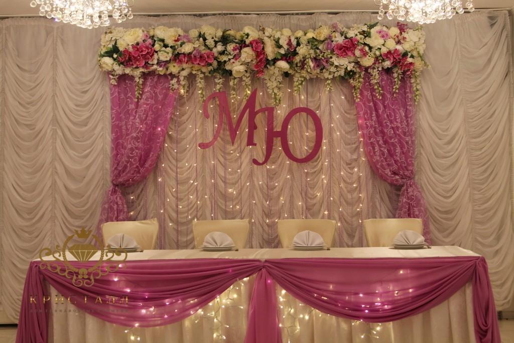 svadba-stol-moloduh-kherson