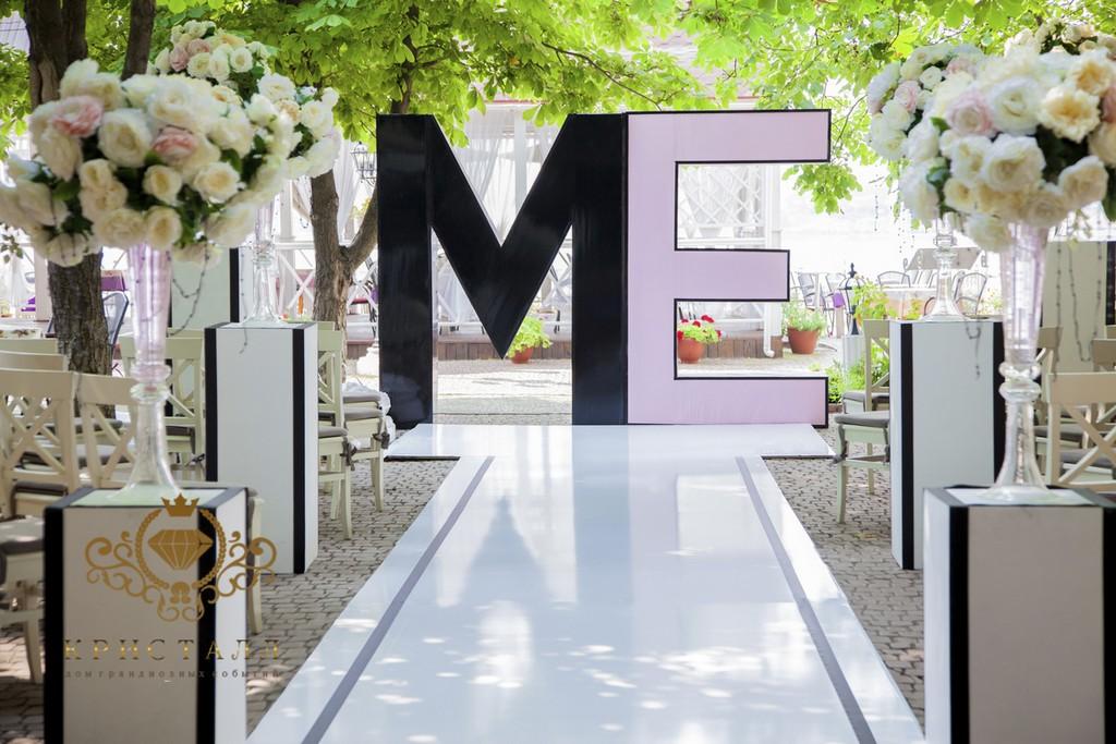 usadba-svadba